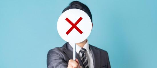 Interdiction de gérer: pas les membres du conseil de surveillance!